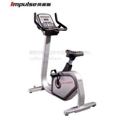 英派斯商用立式自发电磁控健身车PU300新款上市襄阳英派斯健身器材襄阳英派斯代理