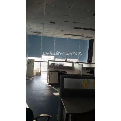 北京定做窗帘布艺窗帘遮光窗帘定做安装办公百叶帘卷帘测量安装
