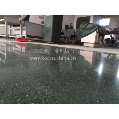 东莞南城金刚砂硬化施工--东城厂房环氧地坪漆--文毅地板档