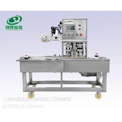 全自动果冻灌装封口机 上海祥博封盒机