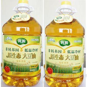 供应原生态有机冷榨大豆油