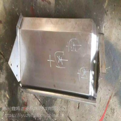 机床防护罩价格/机床防护罩厂家
