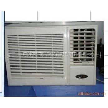(厂家) 供应迷你窗式空调   1.5匹窗机家用空调  欢迎选购!
