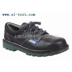 供应A502517经济型安全鞋