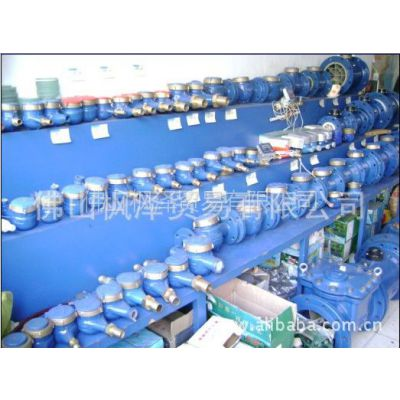 供应批发直读式水表  机械水表LXS-15E