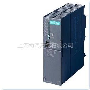 供应西门子PLCS7-300CPU315-2DP