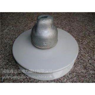 供应供应xwp-160 xwp-70大连防污悬式陶瓷绝缘子