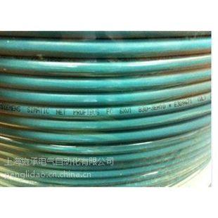 西门子网络电缆6XV1830-3EH10