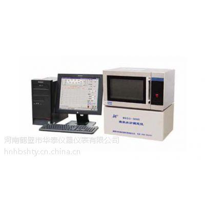销售华泰牌水分测定仪自动水分仪微机水分仪