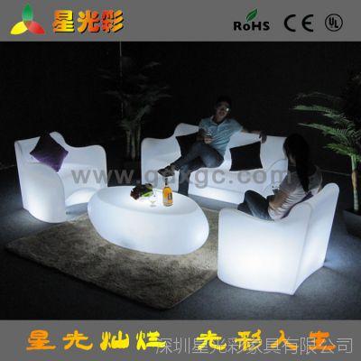 现代 塑料沙发 进口PE材料沙发 沙发类 小户型客厅LED组合沙发