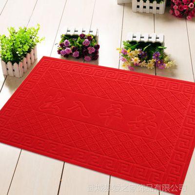 爱之家地垫地毯进门蹭脚垫除尘防滑加厚塑料橡胶PVC绒面门垫