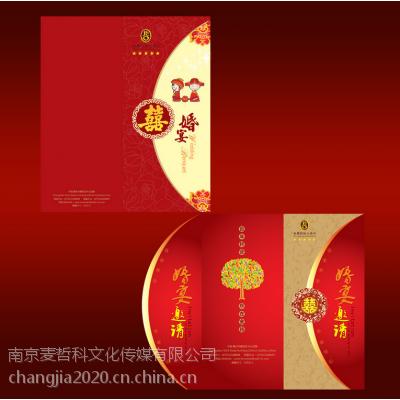 南京精美贺卡设计、贺卡印刷制作