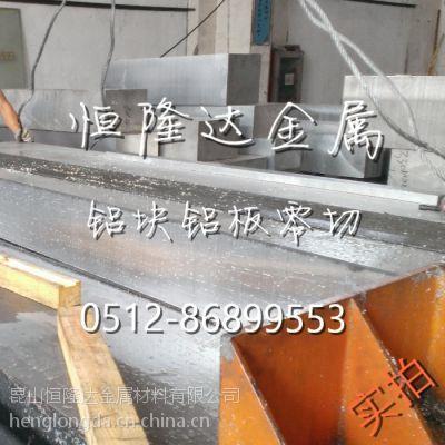 供应2A17方扁六角铝棒2A20硬铝/铝合金/西南铝/铝板/铝棒/铝块/铝排/铝条/铝管