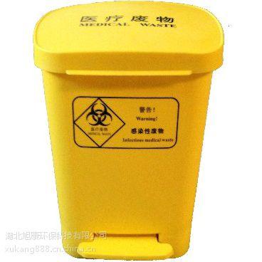 医疗废物垃圾桶 30L医疗废物垃圾桶 全新料优质脚踏污物桶