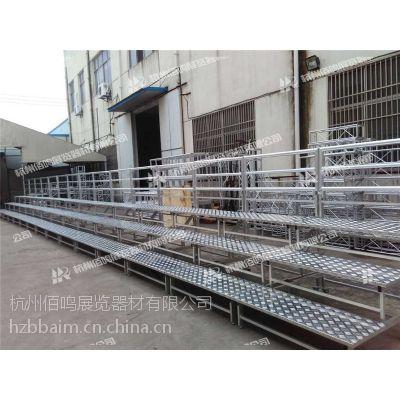 杭州厂家直销铝合金折叠合唱台 大合唱台阶 合唱台规格尺寸介绍 标准大合唱台阶