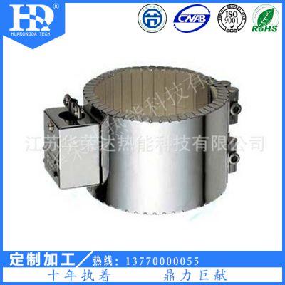 华荣达不锈钢云母挤塑机电加热器