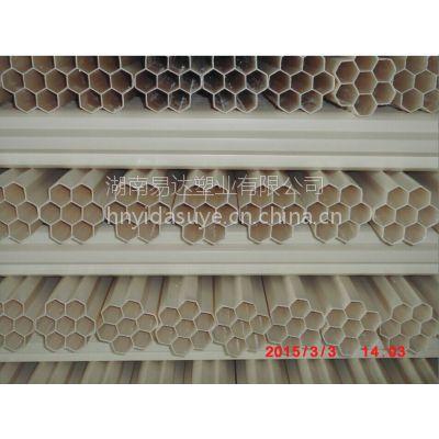 益阳PVC梅花管蜂窝管热销 质量保证