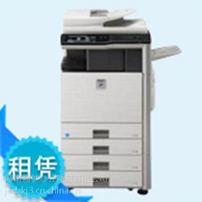 常德复印机销售哪家便宜