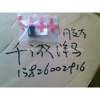 供应FR60/65/85-7福田雷沃挖掘机配件洋马配件