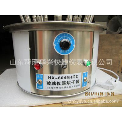 供应HX-6045不锈钢玻璃仪器烘干器