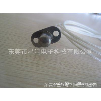 热敏电阻厂家批量供应 温度传感器 电饭锅上用的 NTC 50K 3950