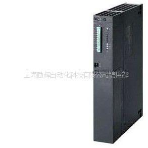 供应西门子CPU412-3H  正品