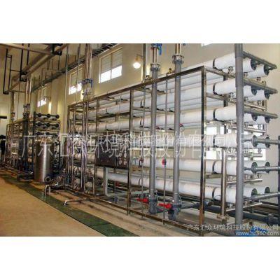 供应供应广东省汇众RO反渗透除盐水设备海水淡化系统纯水处理设备