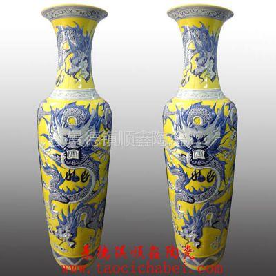 陶瓷花瓶价格大花瓶定做花瓶批发陶瓷花瓶厂家、庆典纪念礼品陶瓷大花瓶