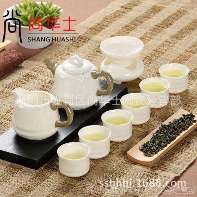 尚华士陶瓷功夫茶具套装 10头整套陶瓷旅行套装茶壶茶杯茶海过滤
