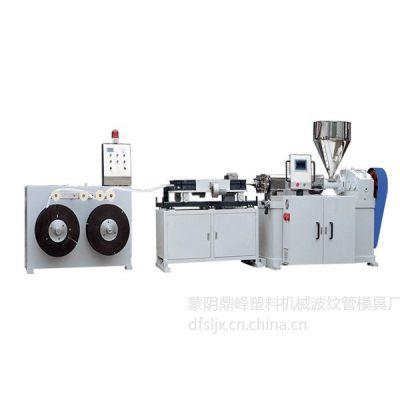 供应供应塑料机械PE/PVC波纹管挤出机
