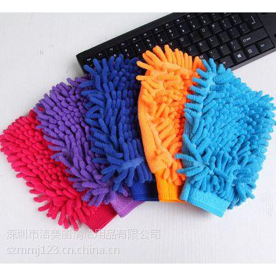 深圳厂家批发超细纤维擦手巾雪尼尔手套雪尼尔去尘弹