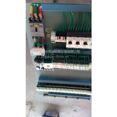海富定制自动化生产线成套控制系统 配电系统