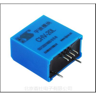 森社品牌【小电流或电压传感器】CHV-20L 闭环霍尔原理;质量保证;价格优惠