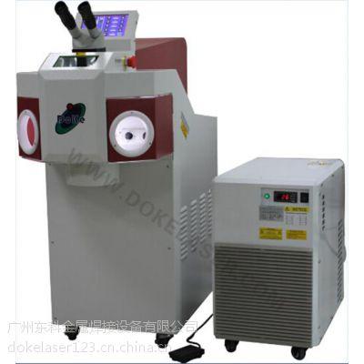 广告激光焊接机厂家_广州激光焊接机_东科、激光焊接机
