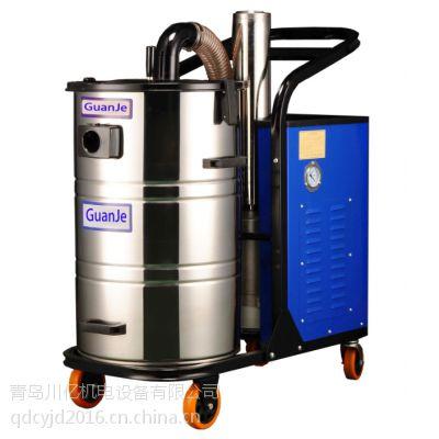 工业吸尘器GJ80B 青岛guanje