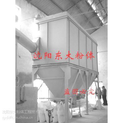沈阳东大粉体供应SFDM袋式除尘器价格低可定制