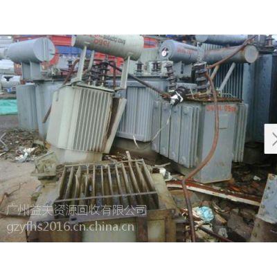 东莞变压器收购|广州益夫回收|厢式变压器收购