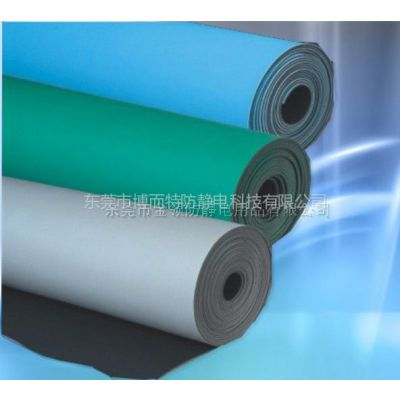 供应PVC防静电台垫|抗疲劳防静电垫|深圳防静电台垫