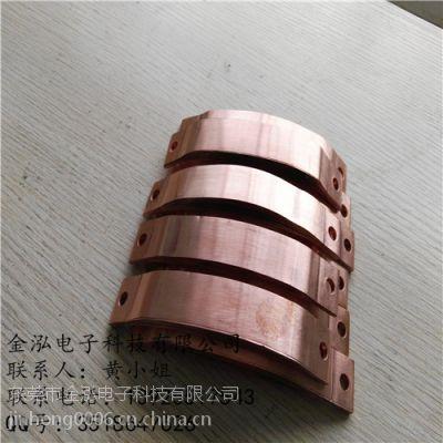 东莞金泓软铜排、母铜排价格