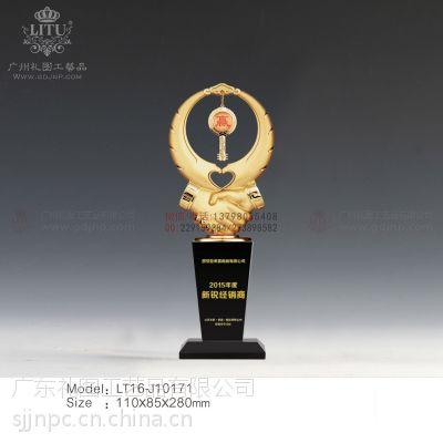 供应优秀投资商,合作奖,优秀项目经理奖,表演奖杯,贡献奖,小品奖,英语演讲比赛奖