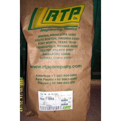 抗紫外线POM 801DEL UV 美国RTP 注塑级 抗紫外线聚甲醛