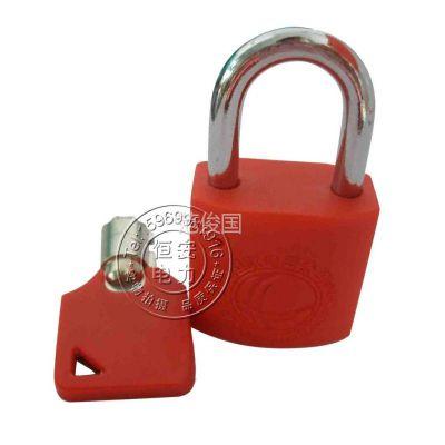 供应新型双保险塑料挂锁/通开钥匙/适合户外防撬/电脑防盗/锁头定做