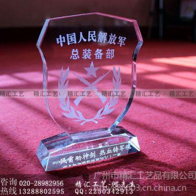 供应广州老兵退伍纪念品,广州企业年终纪念品,广州企业开有礼品定做