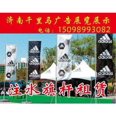 供应济南地毯出租、济南地毯厂家、济南红色地毯、济南地毯价格