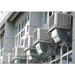 供应天津耳机生产车间降温系统设计