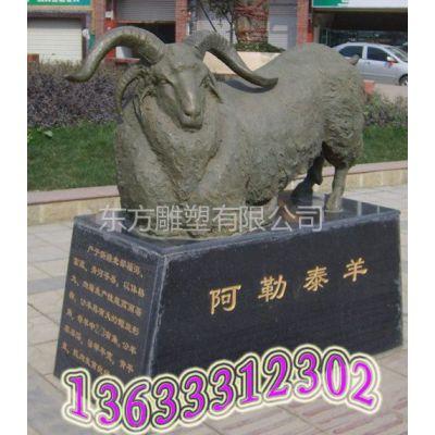 供应羊雕塑,三阳开泰,铜雕塑,母子鹿雕塑,大象雕塑