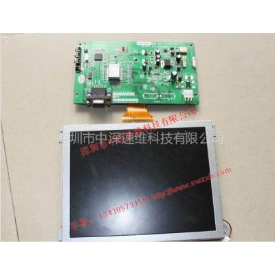 供应深圳盟立MJ4700注塑机电脑显示屏出售