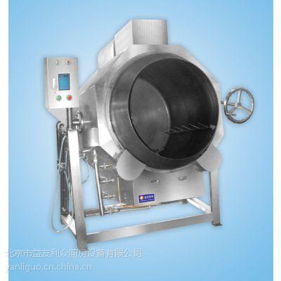 供应繁星炒菜机器人 北京益友中央厨房设备 厨房炊事机械厨具
