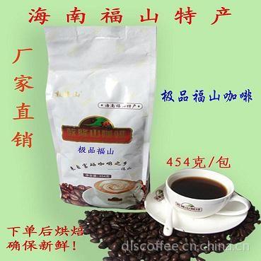 供应新鲜烘焙海南特产福山咖啡豆厂家批发