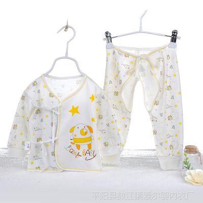 哒咔咿新生儿婴儿纯棉内衣 宝宝套装 婴儿服装厂家批发诚招代理